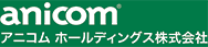 アニコムホールディングス株式会社