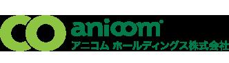 アニコム グループ概要 | 会社情報 | アニコムホールディングス株式会社